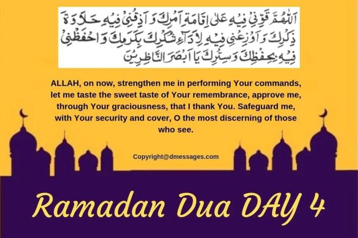 dua for ramadan mubarak
