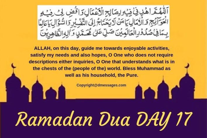 dua ramadan kareem