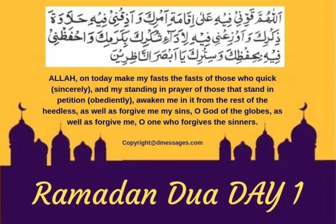 65+ Ramadan Mubarak Duas   Ramadan Kareem Duas   Rabbana Duas