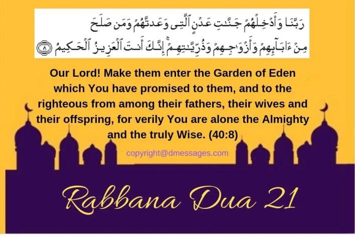 ramadan iftar dua