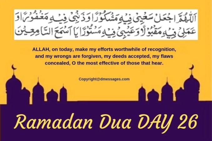 ramadan kareem 2nd ashra dua