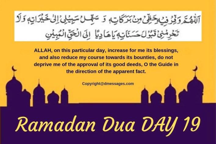 ramadan kareem dua