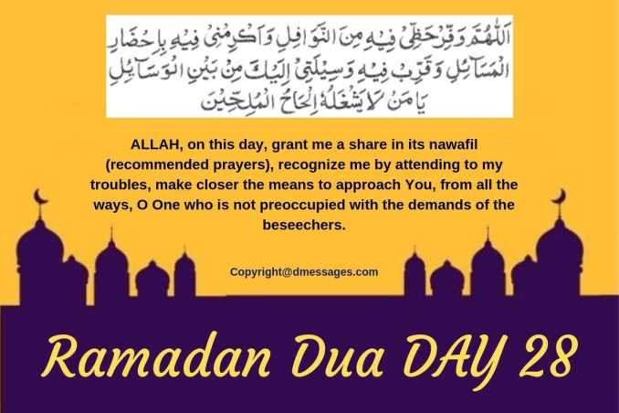 ramadan kareem first 10 days dua