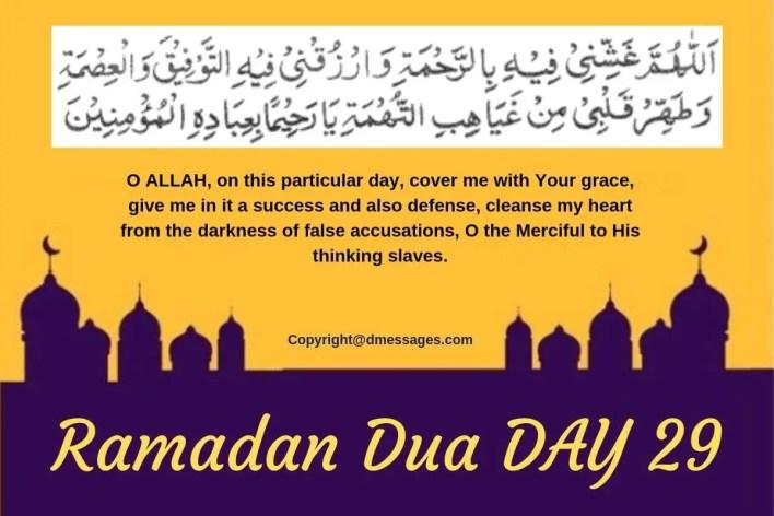 ramadan kareem pehle ashra ki dua