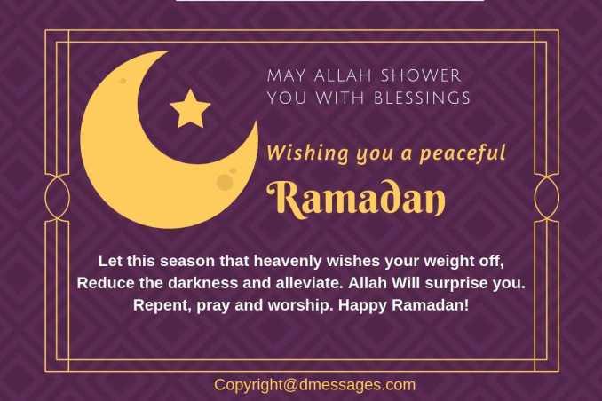 ramadan kareem text messages