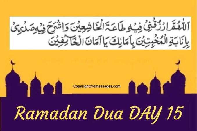 ramadan mubarak 1st ashra dua
