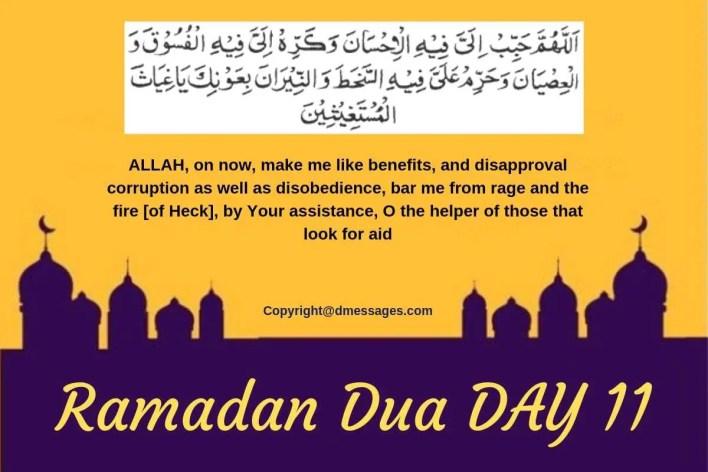 ramadan mubarak dua in arabic