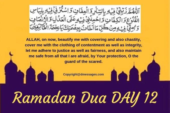 ramadan mubarak dua me yaad rakhna