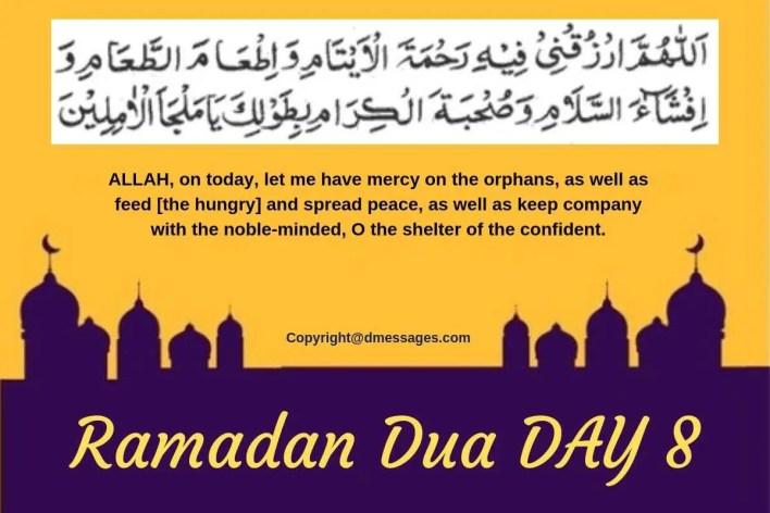 ramadan mubarak dua ni iltemaas
