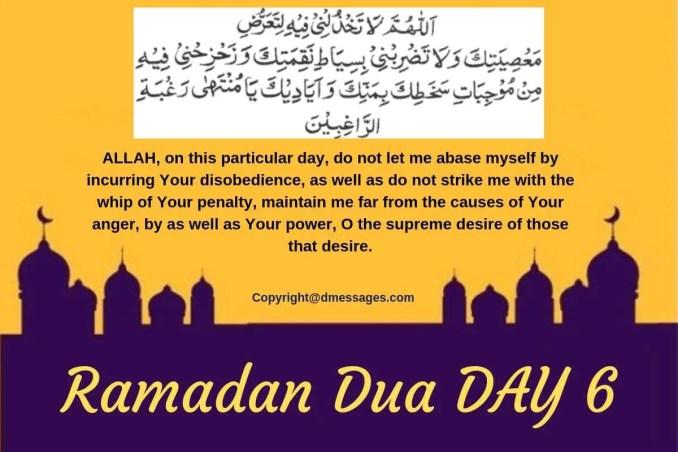 ramadan mubarak dua sms english