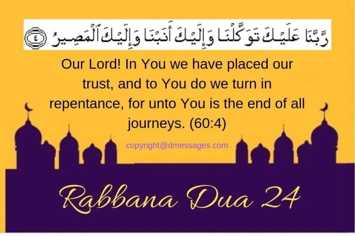 ramadan taraweeh dua