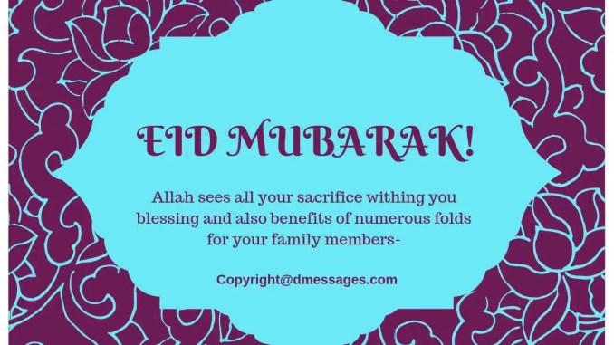 eid el adha mubarak