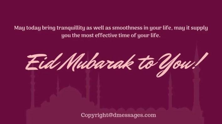 eid mubarak text message