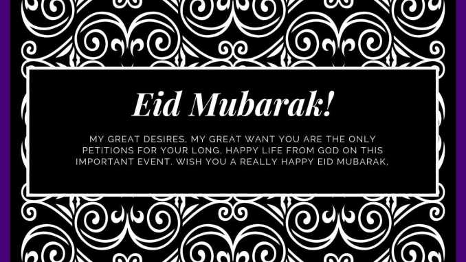 eid mubarak wish in english