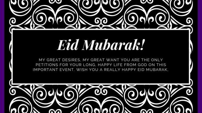 eid mubarak wish in english