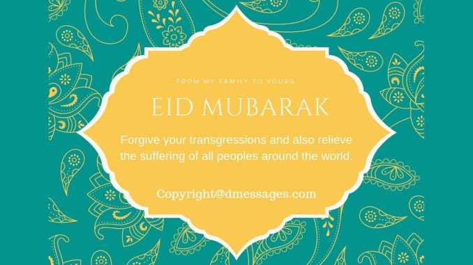 eid mubarak wishes for husband