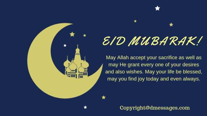 eid mubarak wishes sms in arabic