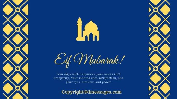 funny happy eid mubarak wishes