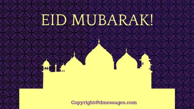 inspirational eid mubarak wishes