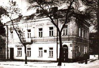 м. Холм. Будинок, в якому народився Михайло Грушевський