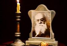 Вшанування Михайло Грушевський