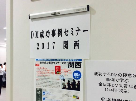 写真 2017-06-10 8 46 26