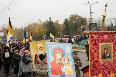 И у русского народа есть свои праздники!