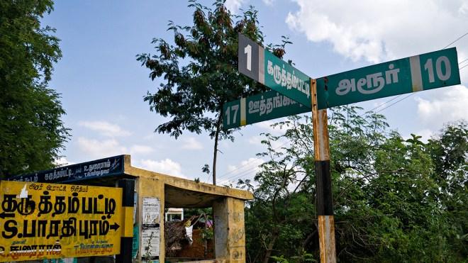 tamil road signs