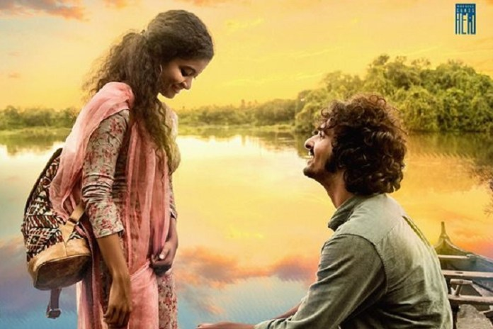 Kumbalangi Nights (2019) Review – Simple Plot that Explores Complex Characters.