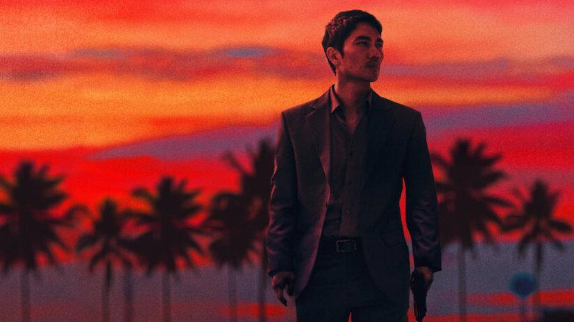 Night in Paradise Nagwonui bam Summary Ending, Explained 2021 Film