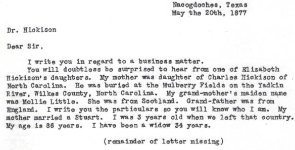 hickerson letter