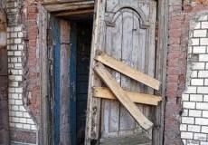 двери чп