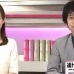 「嵐」の二宮和也さん 一般女性との結婚。DNGJAPAN-NET