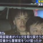 バックの中には盗撮用カメラが!警察官からひったくり。DNGJAPAN-NET