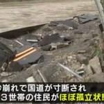 熊本豪雨、残された住民救出。DNGJAPAN-NET