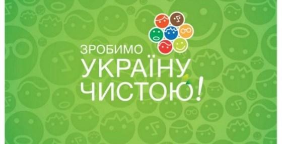 https://i1.wp.com/dnipr.kievcity.gov.ua/done_img/b/864.jpg?w=560