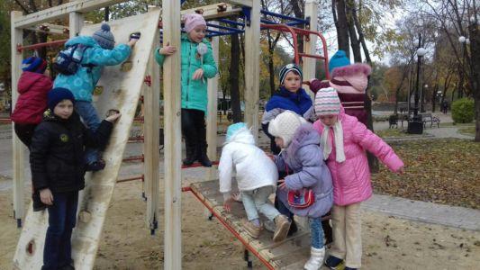 03.11.17 посещение парка им. Щербакова