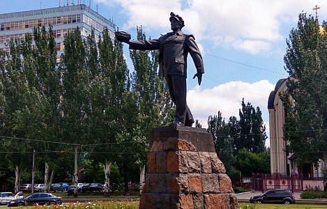 "Памятник ""Слава шахтерскому труду"""