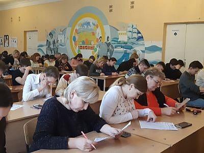 Донецкий диктант