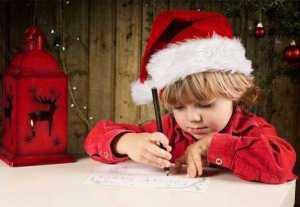 Как встретить Новый год с детьми