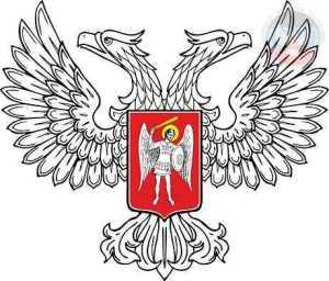 Герб ДНР