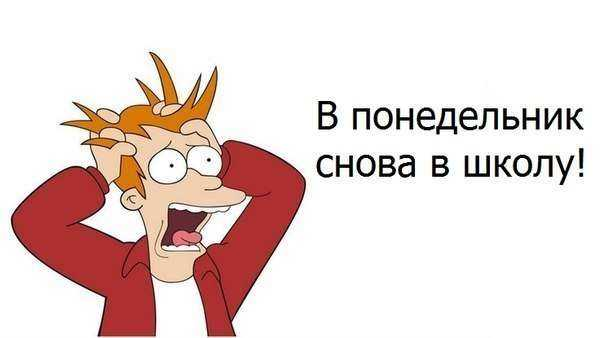 Улыбаемся и машем :)