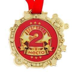Медаль II