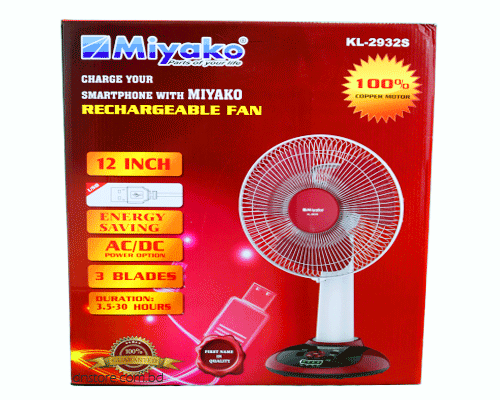 Miyako-Rechargeable-fan