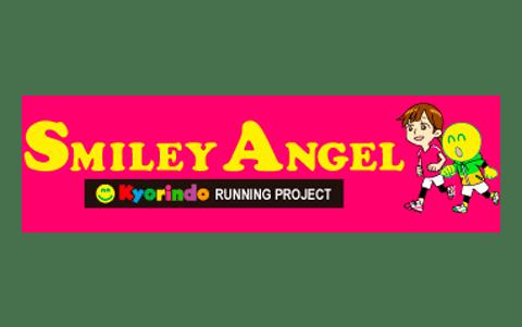 市民ランニングクラブ Smiley Angel