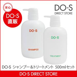 DO-S商品の購入について