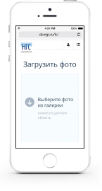Подать объявление в Екатеринбурге бесплатно