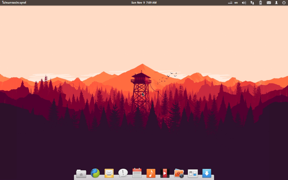 My first impressions with elementary OS (1/6)