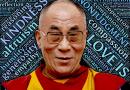 """Dalajlama XIV we Wrocławiu. """"Świat potrzebuje wzajemnej solidarności"""""""