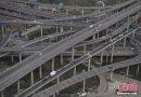 W Chinach otwarto najbardziej skomplikowany węzeł drogowy na świecie